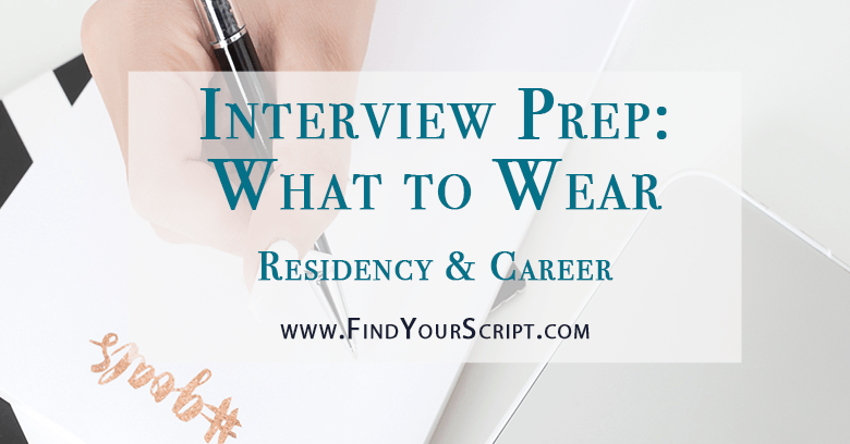 what to wear on residency interviews pharmacy residency medical residency what to wear